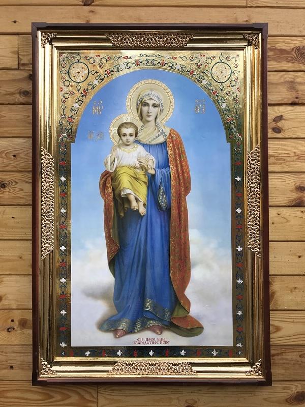 икона божией матери благодатное небо фото пошаговыми