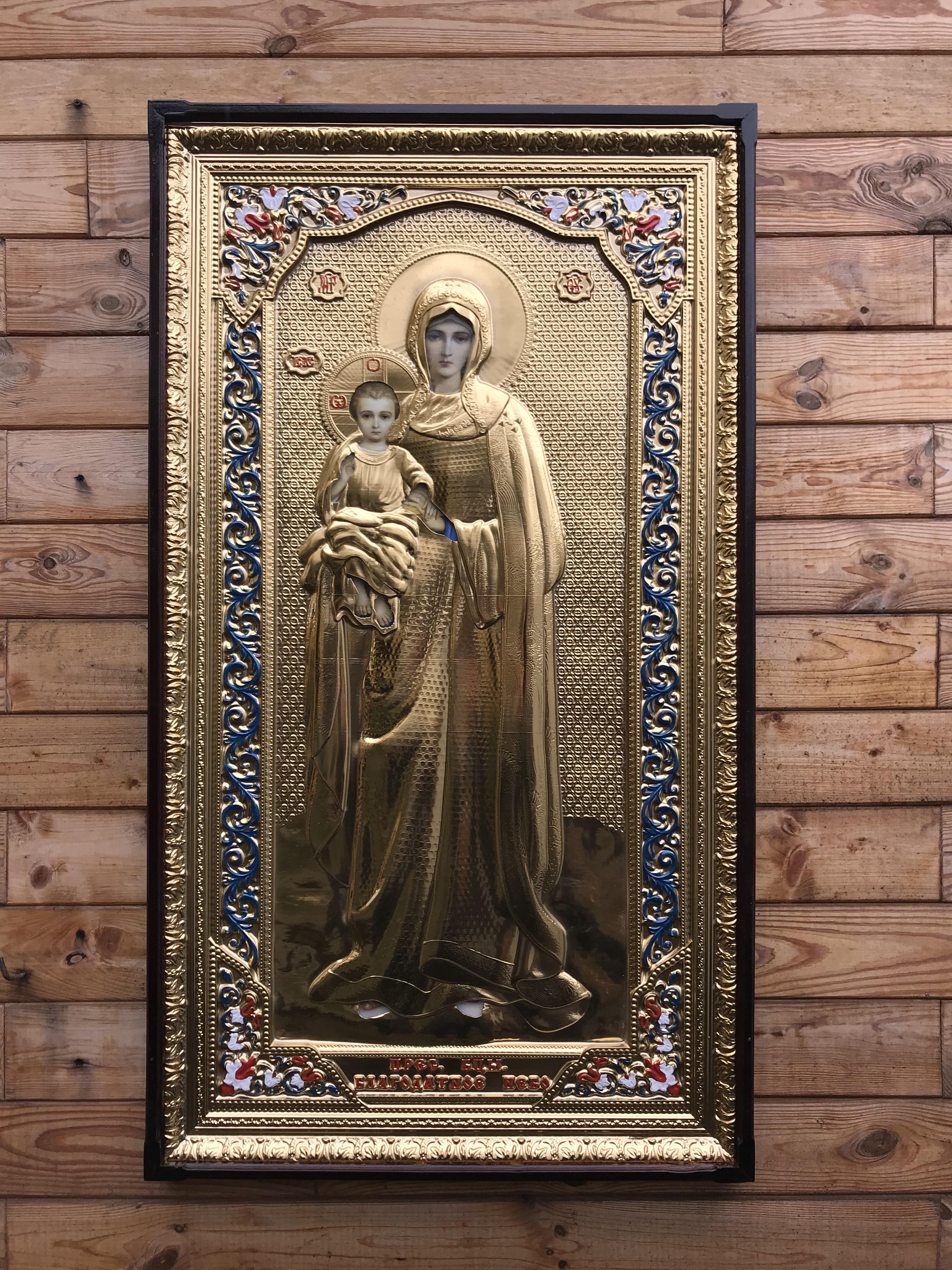 икона божией матери благодатное небо фото должны быть